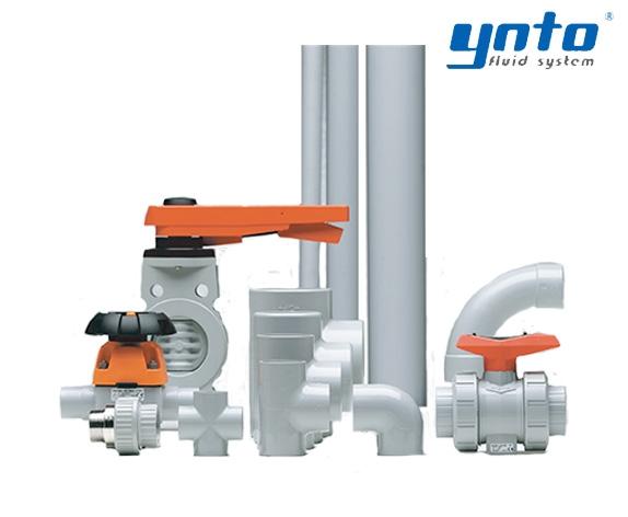 上海PVC-C(氯化聚氯乙烯)管路系统