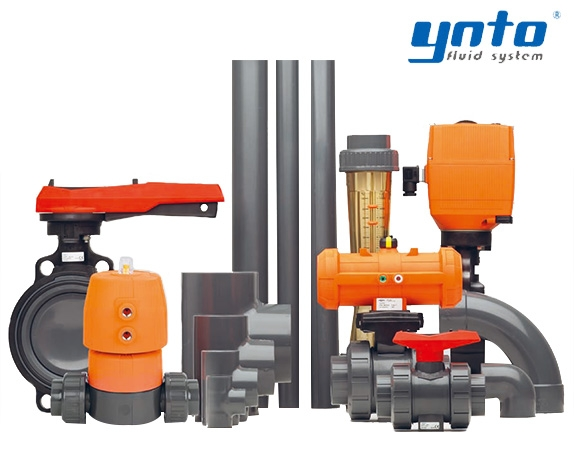 PVC-U(聚氯乙烯)管路系统